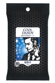 cooldandy20