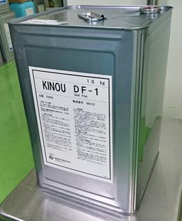 KINOU DF-1