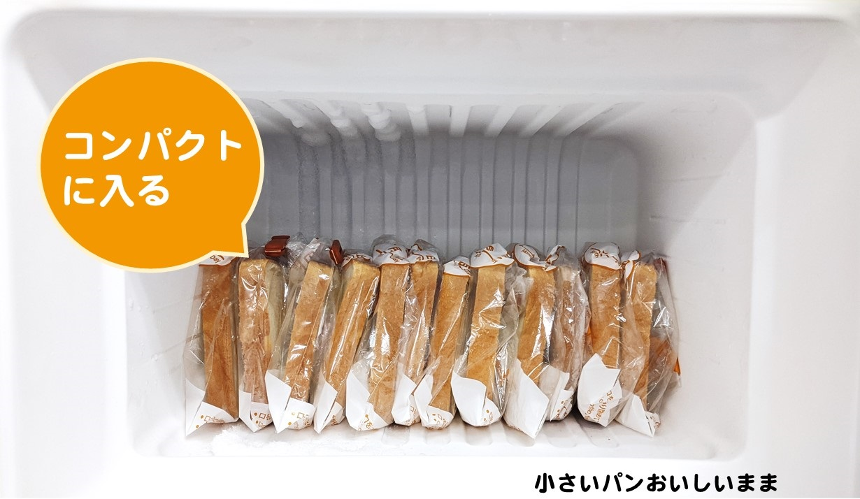 画像:パンおいしいまま3