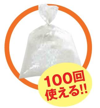 100回使える!!