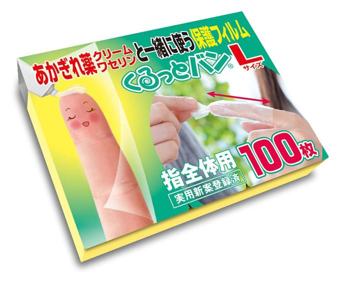 くるっとバンLサイズ 指全体用100枚入りパッケージ画像