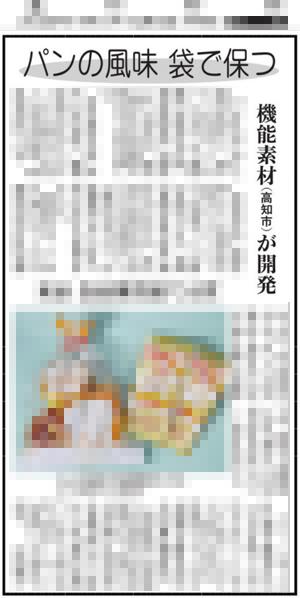 20201015news-2
