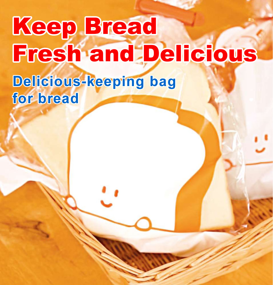Keep Bread Fresh and Delicious(Delicious-keeping bag for bread)