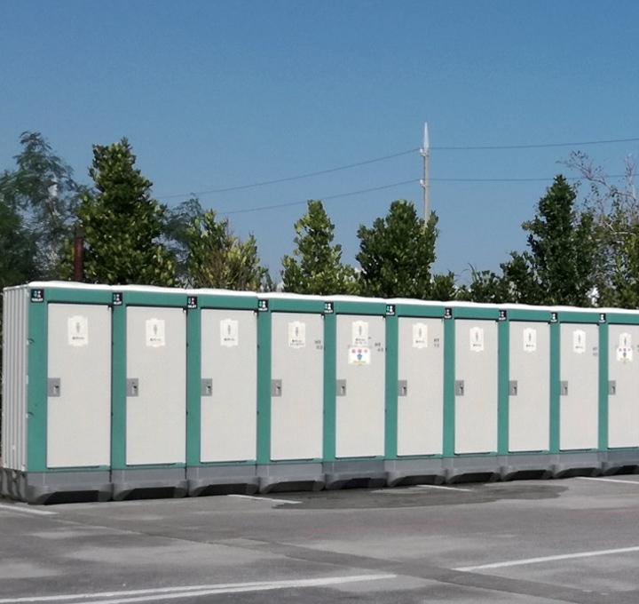 避难所的厕所