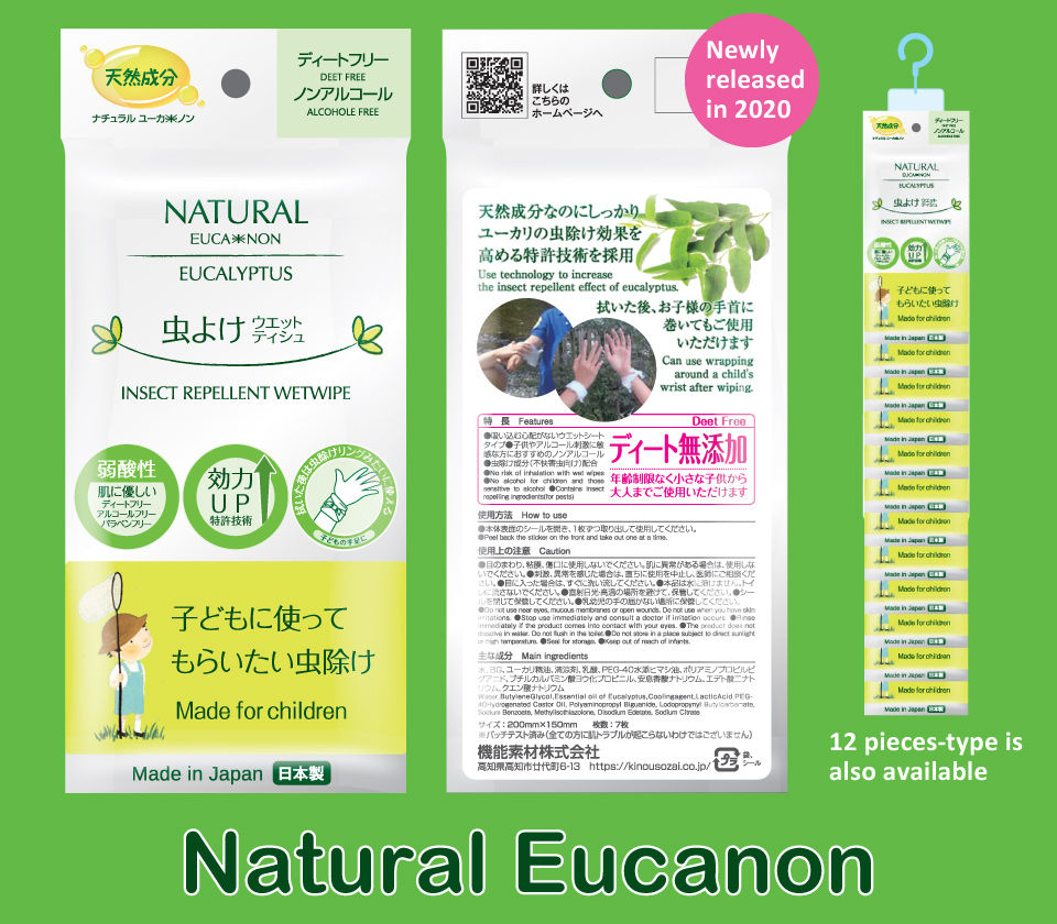 natural eucanon package